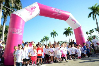 Komen Inflatable Arch