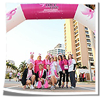 Komen Inflatable Archway